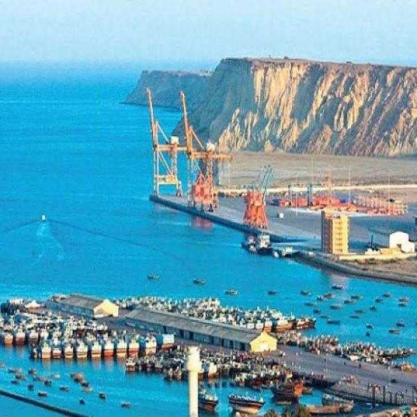 balochistan gawadar